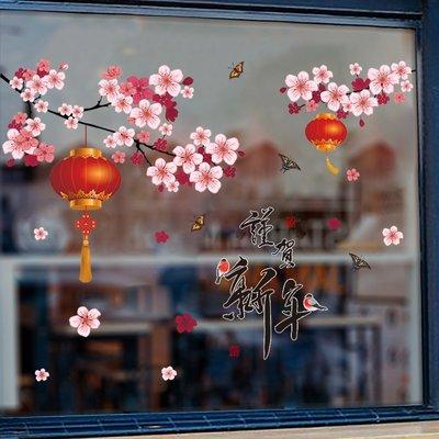 LIOU栗欧~新年裝飾2020春節用品創意櫥窗玻璃貼紙梅花燈籠墻貼年畫窗花貼畫