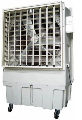 **免運** AC01 30吋大型水冷扇(附遙控器)
