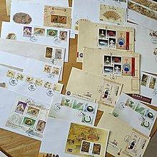 古畫古物系列 預銷首日封共21件 郵票面值655.5元 (部分英文戳) 18-2