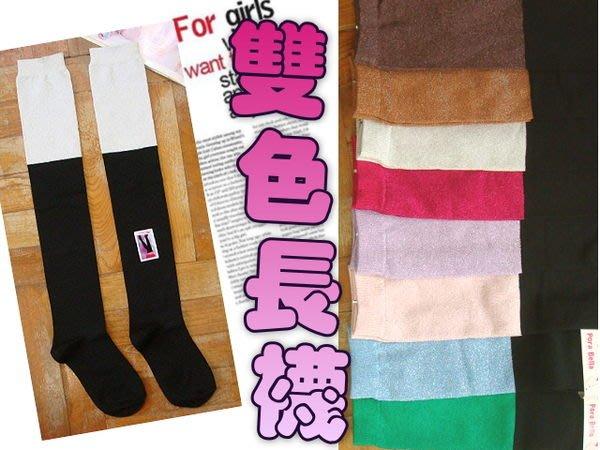 E-3銀蔥雙色膝上襪【大J襪庫】韓國流行女生長統襪過膝中統襪~黑色白色深灰~拼接雙色2色~抓皺泡泡襪純棉質細針~踩腳襪!
