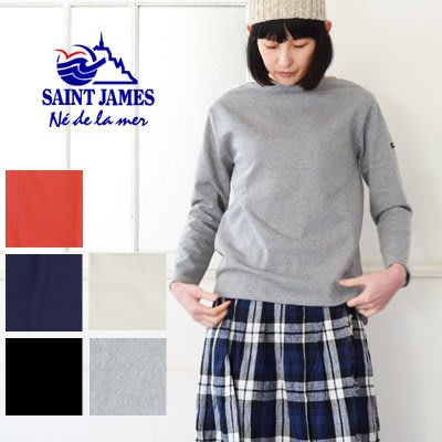 WaShiDa【ouessant-solid】SAINT JAMES 法國 OUESSANT SOLID 單色 船領長袖