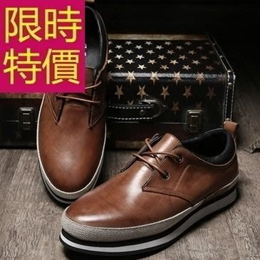厚底休閒鞋-創意約會必備奢華街頭男鬆糕鞋2色59s35[韓國進口][米蘭精品]