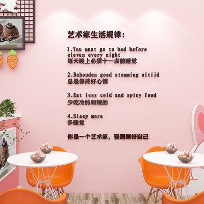千禧禧居~房間布置ins貼畫裝飾臥室客廳餐廳墻面奶茶店飯店櫥窗玻璃墻貼紙