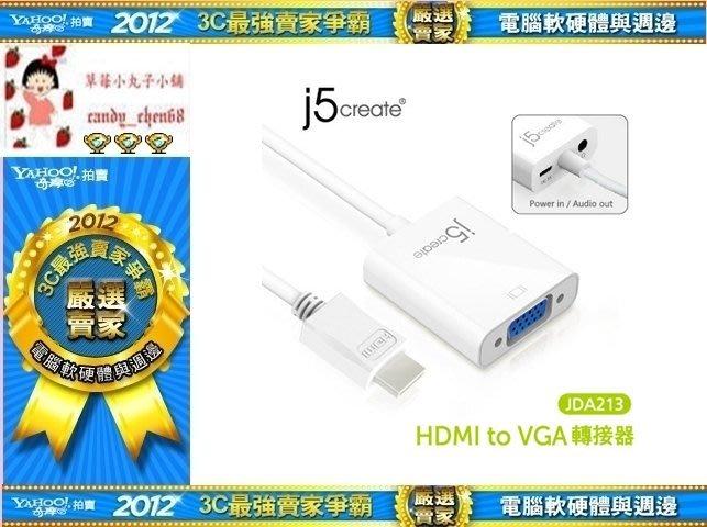 【35年連鎖老店】j5create JDA213 HDMI to VGA 轉接器有發票/可全家/1年保固