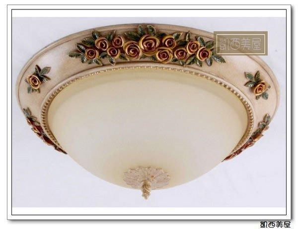 凱西美屋 絕色香檳玫瑰吸頂燈 歐式吸頂燈 新古典吸頂燈 臥室燈51cm