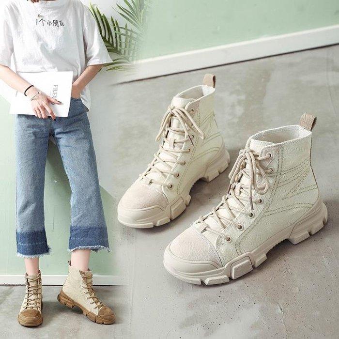 馬丁靴女短靴英倫風2018夏季新款chic機車平底短靴復古磨砂女靴
