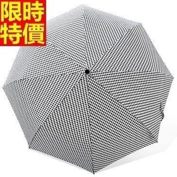 自動雨傘 摺疊傘 遮陽傘-經典千鳥格三折晴雨傘女士 雨具66aj47[獨家進口][米蘭精品]
