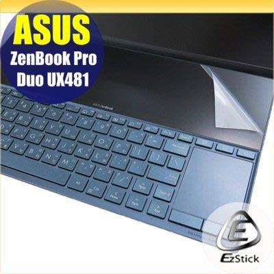 【Ezstick】ASUS UX481 UX481FL 延伸觸控 Bar 靜電式筆電LCD液晶螢幕貼 (可選鏡面或霧面)