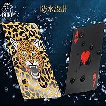 黑色酷炫塑膠撲克牌-3件組