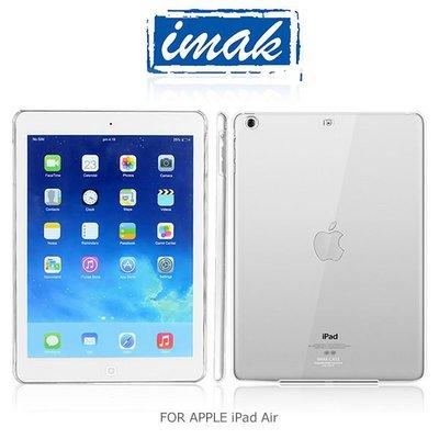 台南【MIKO手機館】IMAK Apple iPad Air 羽翼水晶保護殼 加強耐磨版 透明保護殼 硬殼(IB5)