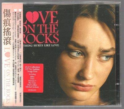 傷痕搖滾 [ LOVE ON THE ROCKS  ]  雙 CD 未拆封