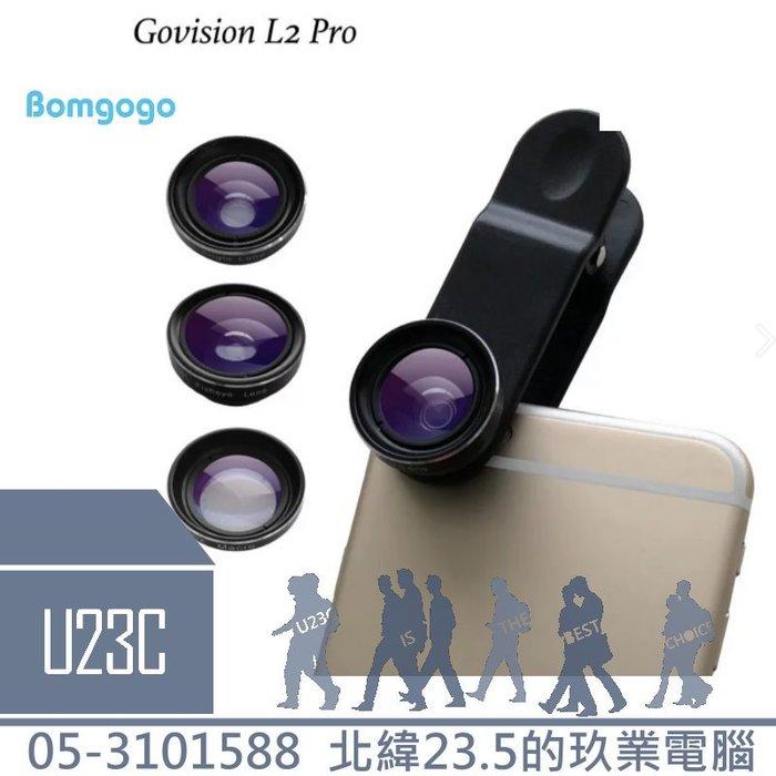 『嘉義U23C開發票』BOMGOGO Govision L2 Pro 廣角/魚眼/微距 3合1手機萬用鏡頭組