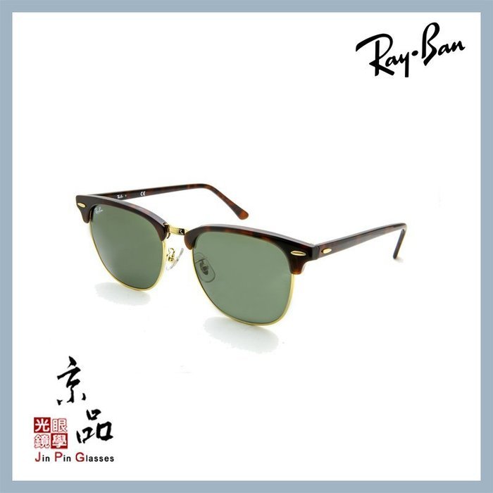 【RAYBAN】RB3016F W0366 55mm 玳瑁眉金框 墨綠片 雷朋太陽眼鏡 公司貨 JPG 京品眼鏡