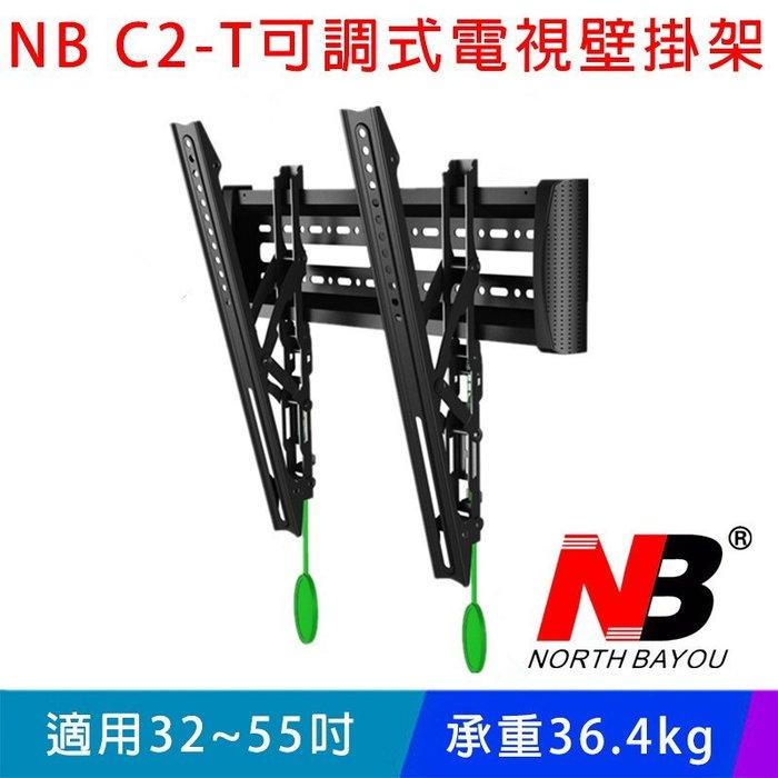 【易控王】NB C2-T 32~55吋拉繩式壁掛架/MAX 40X40CM /耐重約27kg(10-613)