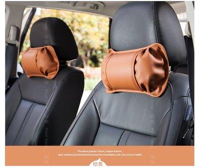 D00037 汽車頭枕車用車載墊 護頸枕 按摩