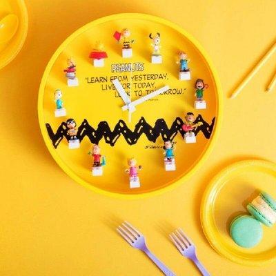 ☆橘子貓的918号店☆韓國G25 正版 史努比 snoopy 與他的朋友 黃色積木 樂高時鐘 時鐘