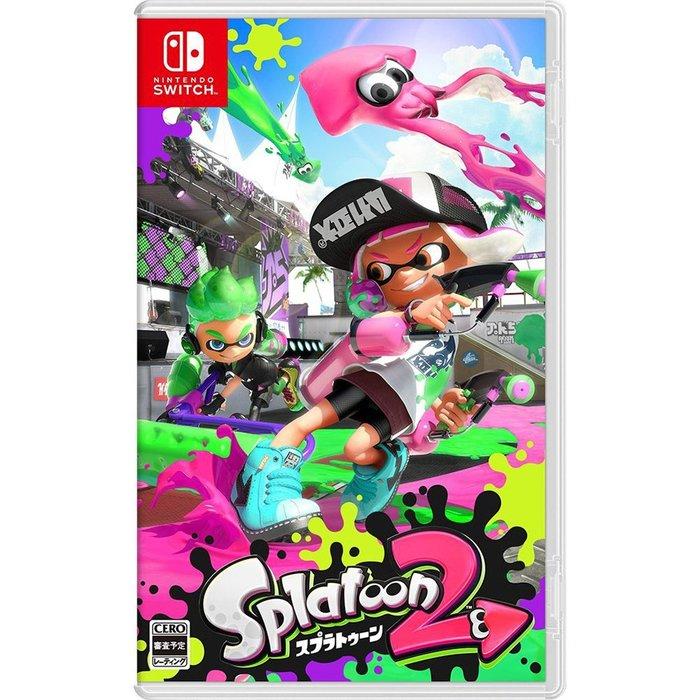 【墨坊資訊-台南市】任天堂 Nintendo Switch 【漆彈大作戰 2   Splatoon 2 】