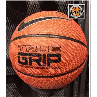 【 鋒仔球鞋 】NIKE TRUE GRIP 7號籃球水泥悍將室外專用耐磨十字紋合成皮標準色 BB0509-801