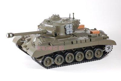 台中.彰化((金和勝玩具))1:16 Snow Leopard 美國 M26 聲光冒煙版 遙控戰車 4121