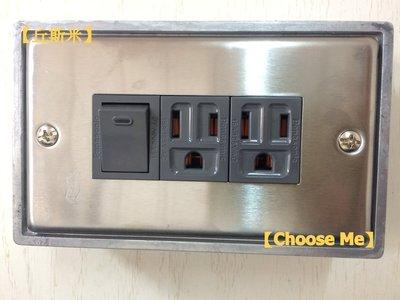 【丘斯米 Choose me】工業風  開關插座  不鏽鋼  灰色開關  灰色雙插座  國際牌  Panasonic