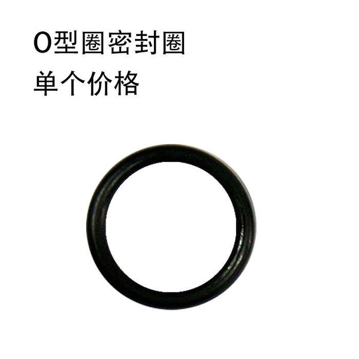 淘淘樂-O型圈 密封圈 丁晴/線徑0.5MM外徑1.8/2/2.8/3.5/4/4.5/5/6/7/8/9