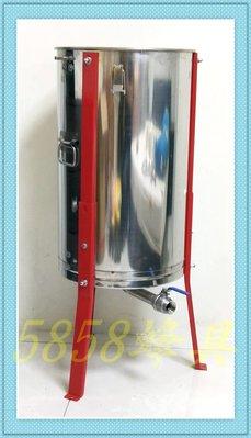【不銹鋼下方出蜜搖蜜機】 304不銹鋼搖蜜桶 兩片式底部流蜜 附流蜜閥門 腳架式 支架式  搖密機搖密桶養蜂工具 分離器