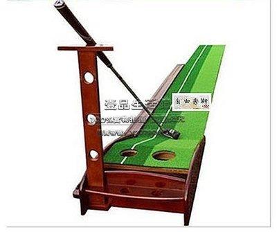 【壹品】室內高爾夫練習器 推桿練習器 練習毯 高檔室內高爾夫套裝YP-21464