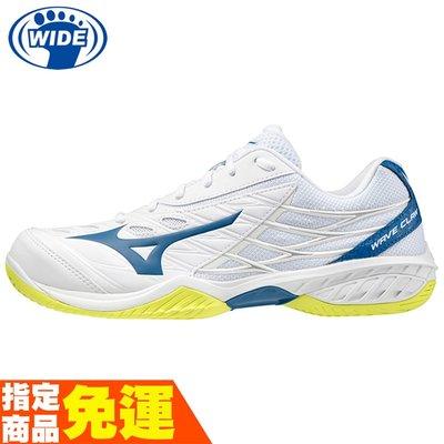 MIZUNO WAVE CLAW 寬楦 男款羽球鞋 排羽球鞋白藍 71GA191526 贈腿套 20SS