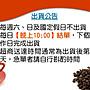 SGS認證 無易撕濾袋【100入】平均每個1.35元 掛耳咖啡濾袋 掛耳式咖啡濾紙 濾泡式咖啡袋 掛耳咖啡內袋 掛耳咖啡