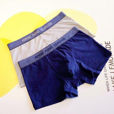 2條裝 男士內褲純棉中腰緊身平角內褲男純色舒適透氣四角褲頭