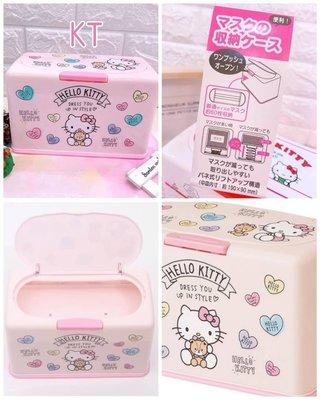 ♥小花花日本精品♥Hello Kitty凱蒂貓粉色滿版圖口罩收納盒收納箱彩色小熊日本限定現貨90123207