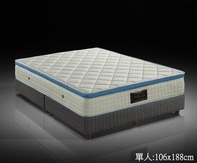 【偉儷床墊工廠】【珍愛~三線加硬乳膠型...