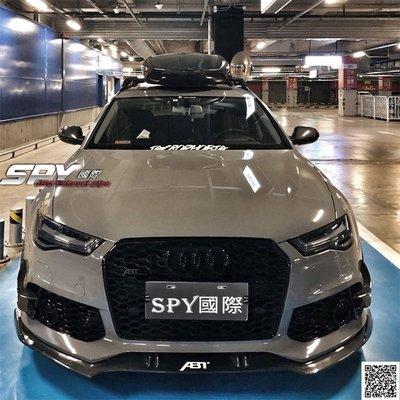 SPY國際 Audi A6 S6 升級 RS6 前保桿 專用 碳纖維 前下巴