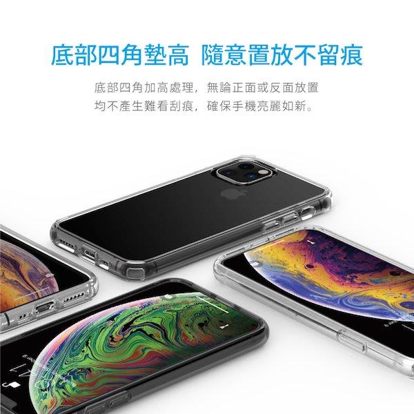 泳 促銷 Just Mobile TENC Air iPhone 11 Pro Max 6.5吋 國王新衣透明防摔氣墊殼