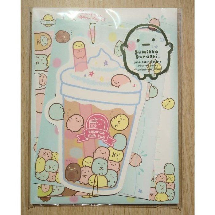 《散步生活雜貨-文具散步》日本製 San-X - 角落生物 珍珠奶茶款 信封信紙組LH67101