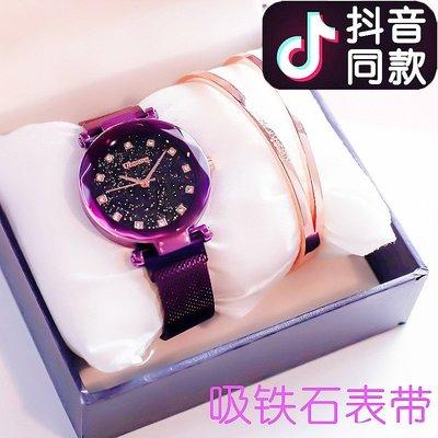 漸凍人手鏈 網紅女抖音個新款性潮款法國設計超火星新空裝飾手表#手錶#MK-036