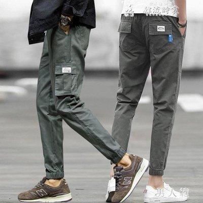 【蘑菇小隊】皮帶男不帶頭自動扣腰帶牛皮青年無頭皮帶帶身韓版商務褲帶條『潮流世家』-免運費
