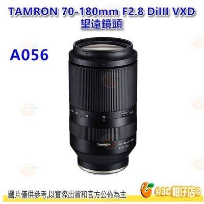 TAMRON 70-180mm F2.8 DiIII VXD A056 俊毅公司貨 70-180 適用 Sony E環