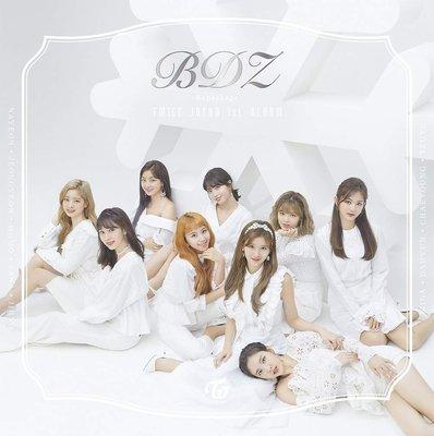 特價預購 TWICE 周子瑜 Momo Sana BDZ-Repackage重包裝新發版(日版重包裝新發版通常盤CD)