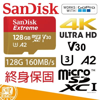 【AMMO DEPOT.】 SanDisk Extreme microSD A2 V30 紅金卡128G