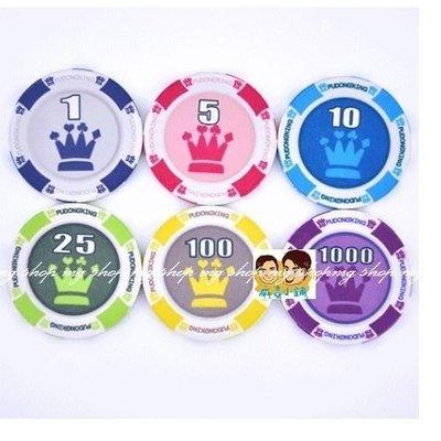 TEXAS HOLD'M CASINO Poker Chip皇冠LOGO定制陶瓷光面陶瓷麻將籌碼1片50元接收客製化 台北市