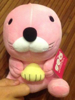 全新可愛粉紅松鼠520海獺