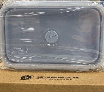Akwatek矽膠折疊保鮮盒1200ml(藍)(股東會紀念品)