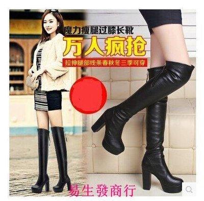 【易生發商行】長靴歐美高筒彈力靴女高跟過膝靴粗跟騎士靴加絨款女靴F6065
