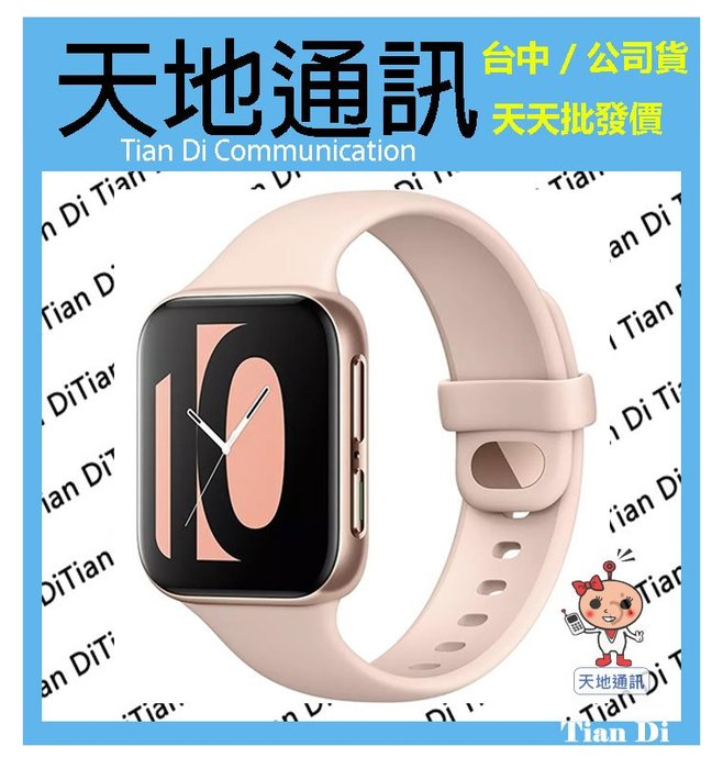 《天地通訊》OPPO Watch 41mm Wi-Fi Watch VOOC閃充 全新供應※