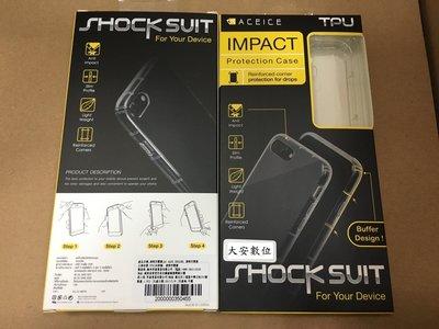 全新 Samsung 三星 氣囊氣墊空壓殼/全透明TPU軟套Galaxy S8,G950FD,S8 Plus,G950