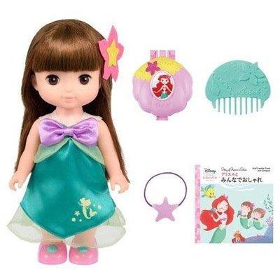 迪士尼 美人魚造型 娃娃組合 滿足女孩想當艾瑞兒的夢想~
