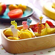 【e家好物】新款 出口 可愛動物造型水果叉 便當裝飾簽 兒童水果叉 6個裝K145277