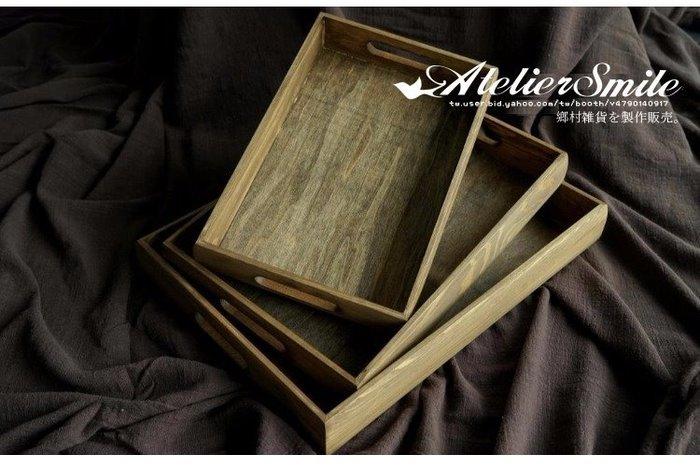 [ Atelier Smile ] 鄉村雜貨  森林系 復古婚禮蛋糕盤 長方形木製托盤 收納盤 # 中款 (現+預)