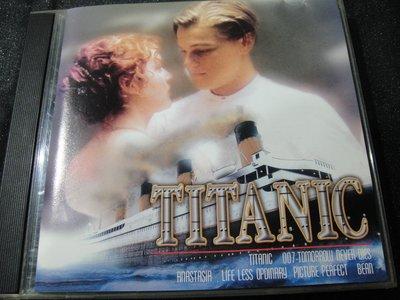【198樂坊】Titanic 鐵達尼號.合輯 (My heart will go on ...)B